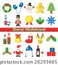 聖誕時節 聖誕節 耶誕 26293665