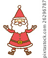 聖誕老人 聖誕老公公 愉快 26296787