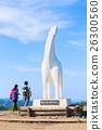 mount, jimba, peak 26300560