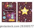 Happy Birthday Vector Cartoon Greeting Card 26300577