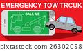 repair service assistance application wide concept 26302058