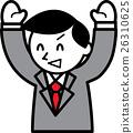 hurrah, company employee, office worker 26310625