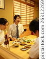 year-end, party, izakaya 26312269