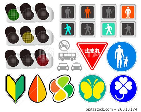 為交通安全設置的例證 26313174