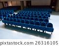 auditorium chair seat 26316105