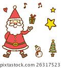 聖誕老人 聖誕老公公 展示 26317523
