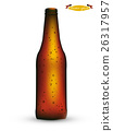 vector of bottle of beer with condensed water 26317957