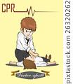 man perform CPR,illustration design vector of CPR 26320262