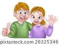 Young Cartoon Couple 26325346