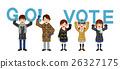 要求投票的高中學生 - 字母表冬天衣裳 26327175