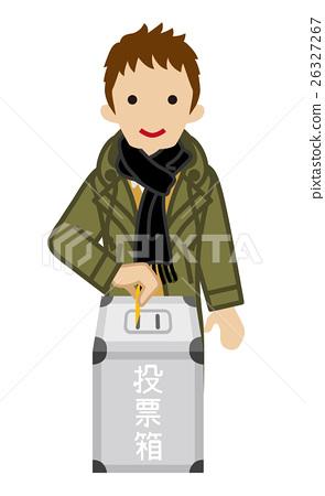 高中生 男人 選舉 26327267