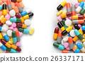 pills and capsules 26337171