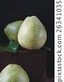 Green Pomelos 26341035