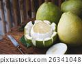 Green Pomelos 26341048