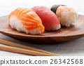 Three different Nighiri sushi 26342568