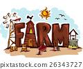 Farm Design 26343727