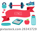 Fitness Ribbon Elements 26343729