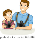 Kid Boy Camera Dad 26343804