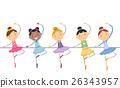 Stickman Kids Ballerinas Girls 26343957