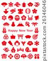 新年賀卡 賀年片 新年賀卡模板 26346046