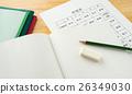 공부 초등학생 학습 시간표 26349030