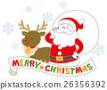 vector, vectors, christmas 26356392