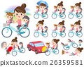Mother and 2 Children ride on city bicycle 26359581