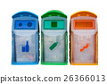 Three recycle containers for glass, plastic ,other 26366013