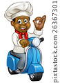 Cartoon Black Delivery Moped Chef 26367301