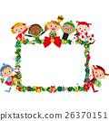 聖誕節 耶誕 聖誕 26370151