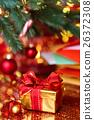 Gift for Christmas day. 26372308
