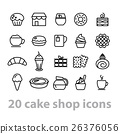 cake shop icons collection 26376056