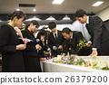 葬礼 葬礼服务 葬礼仪式 26379200