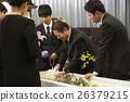 葬禮服務 葬禮 葬禮儀式 26379215
