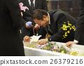 葬礼 葬礼服务 葬礼仪式 26379216