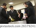 葬礼 葬礼服务 葬礼仪式 26379241