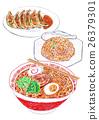 拉麵 麺 餃子 26379301