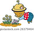 wild, boar, gardening 26379464