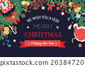 Christmas and happy new year banner 26384720
