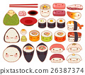 Collection of lovely  japanese food doodle icon 26387374