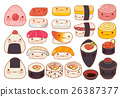 Collection of lovely  japanese food doodle icon 26387377