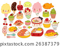Collection of lovely  japanese food doodle icon 26387379