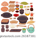 Collection of lovely  japanese food doodle icon 26387381
