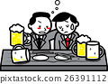drinking party, company employee, office worker 26391112