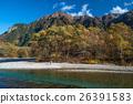The fall season of kamikochi in Hotaka range 26391583