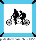 bicyclist silhouette vector 26391855