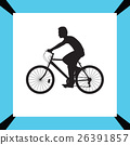 bicyclist silhouette vector 26391857