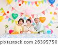 생일 26395750