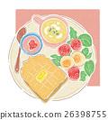 早餐 沙拉 色拉 26398755