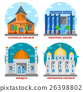 Set of church buildings and printing house facade. 26398802